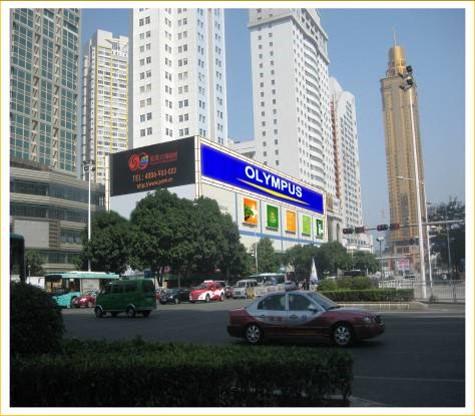 深圳振华大厦南面灯箱广告