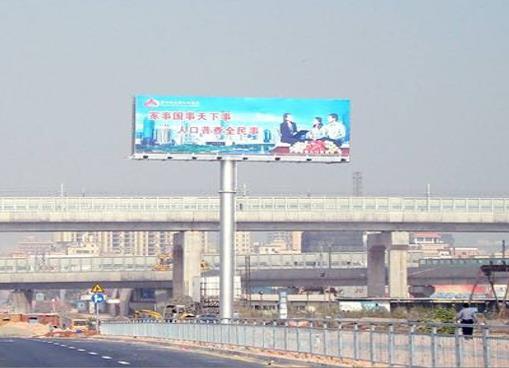 深圳龙华LED户外大屏广告