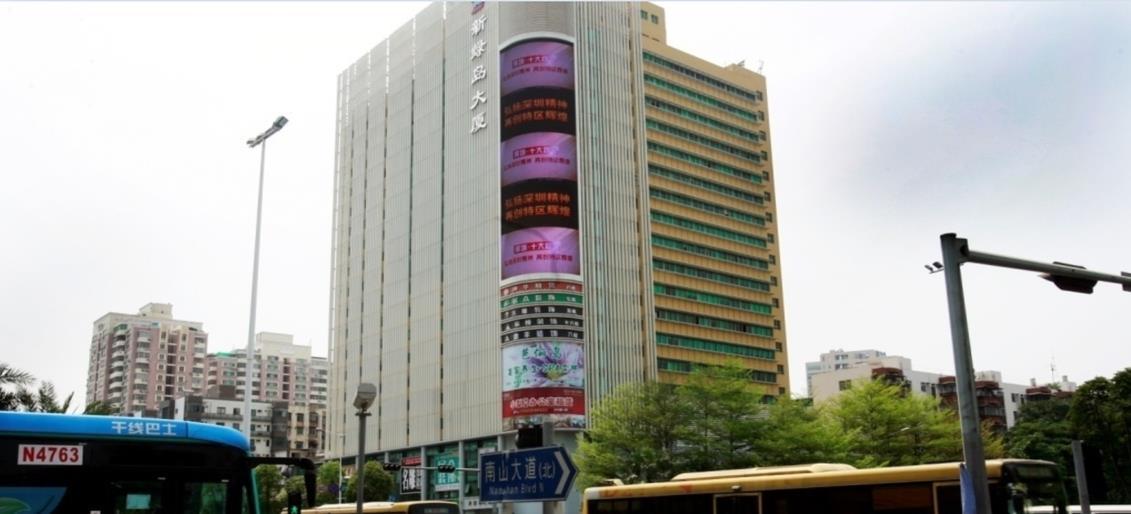 深圳核心商圈LED屏广告
