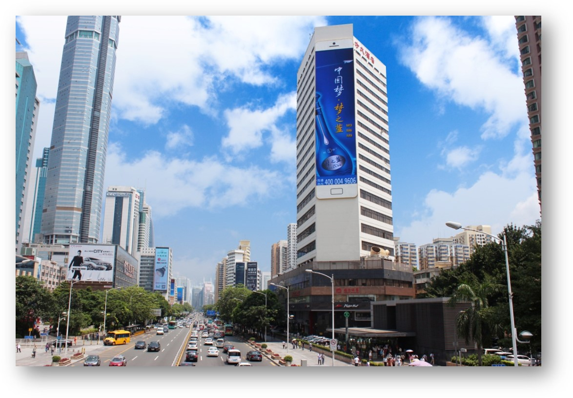 深圳核心商圈北方大厦LED屏广告