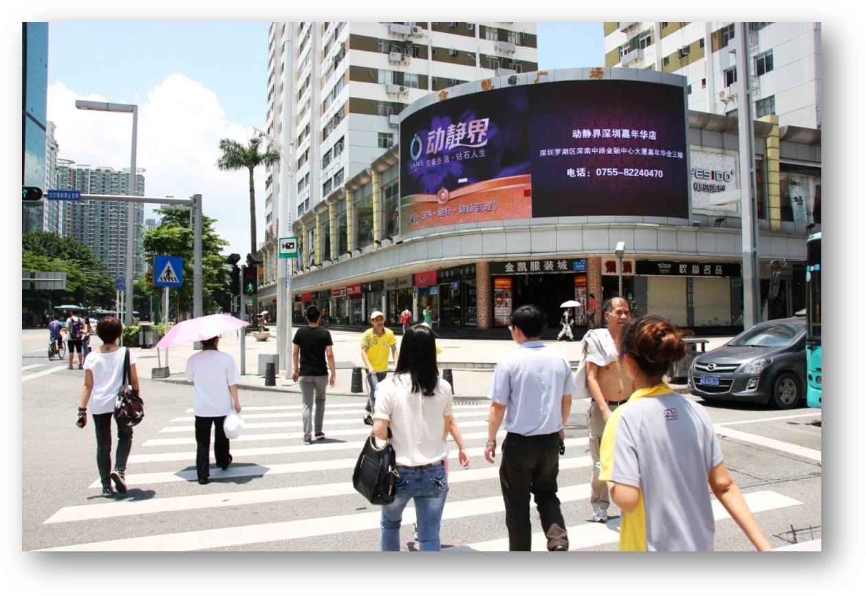 深圳罗湖金凯广场LED屏广告