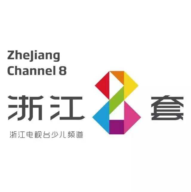 《浙江少儿频道》