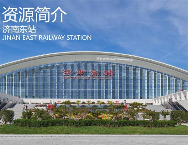 济南东站LED屏广告