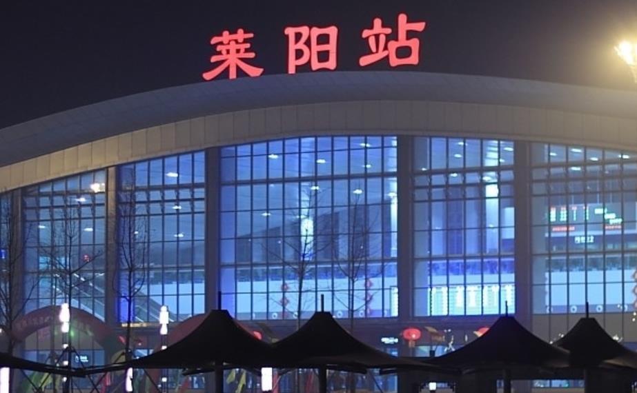 山东莱阳站LED屏广告