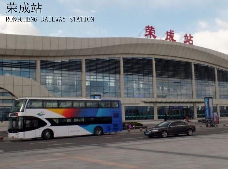 山东荣成站LED屏广告