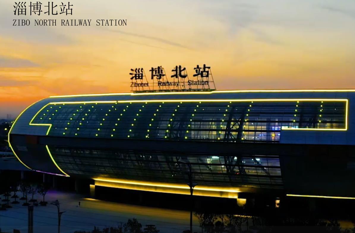 淄博北站LED屏广告