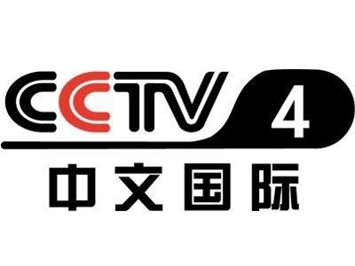 央视4套中国新闻前