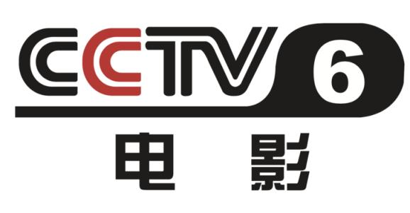中央电视台电影频道